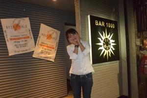 bar1000_02