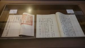 soutokufu06