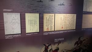 soutokufu07