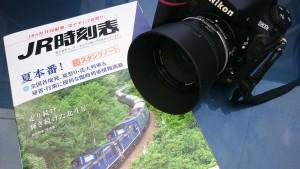 camera&timetable.jpeg