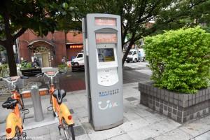 u-bike-3