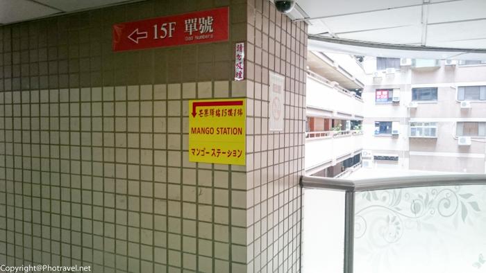 20160603_taiwan-17