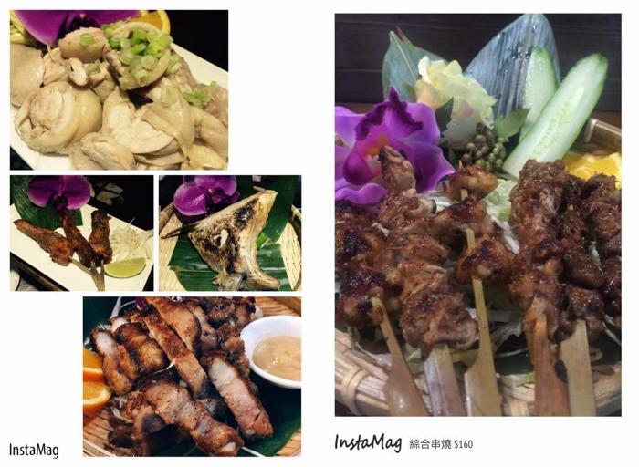 choi6plus-menu1