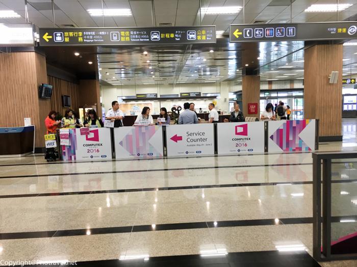sonshan_airport-22