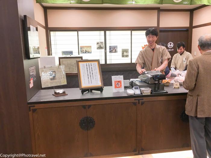 yokokawa_sa-13