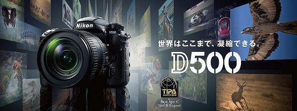 Nikon_D500_600