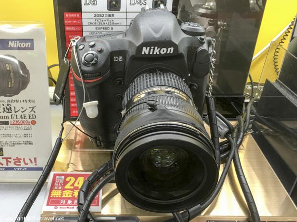 nikond5d500-1