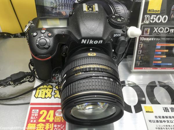 nikond5d500-2