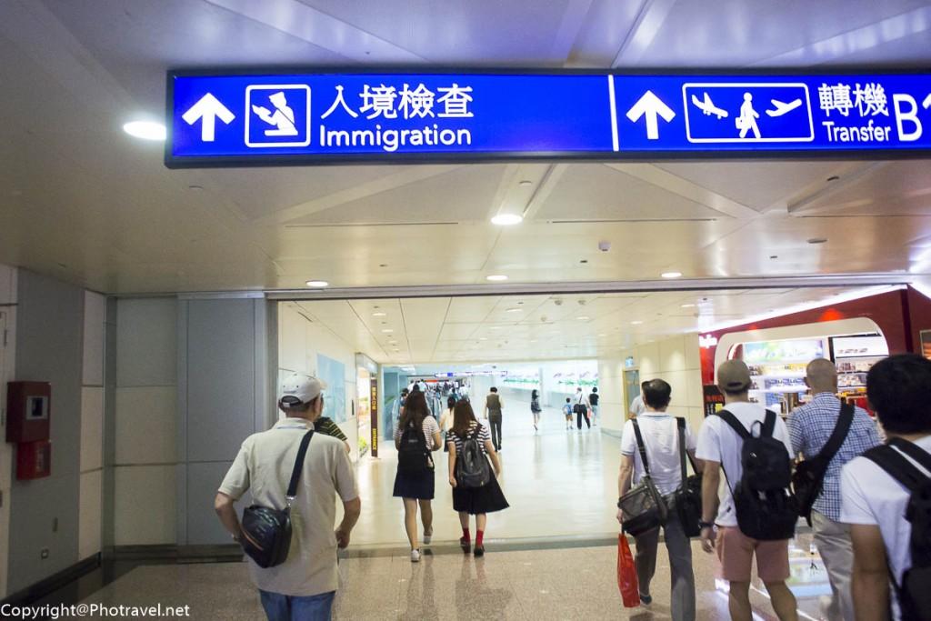 taiwan082502-6