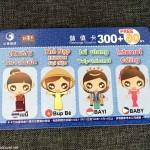 taiwan082502-43